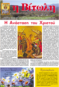 2017-04-19 12_00_12-EΦHMEPIΔA.pdf