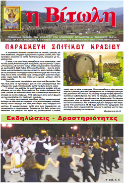 frontpage_2015_010