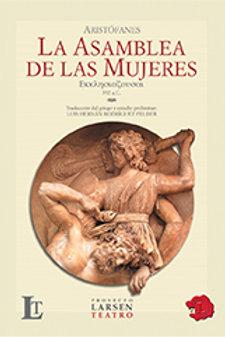 ASAMBLEA DE LAS MUJERES, LAS - LARSEN