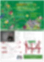 子どもクリスマス2019.jpg