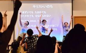 1) Joy band_edited