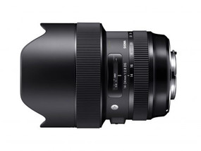 New 14-24mm F2.8 Art Lens Announced by SIGMA