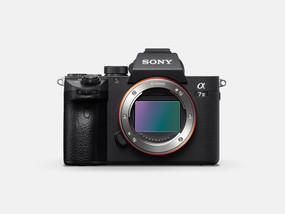 "Sony Announces New A7III – A ""Basic"" Full Frame Mirrorless Camera"