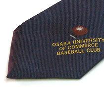 ロゴポイント柄のクラブ用のジャガードネクタイのアップ