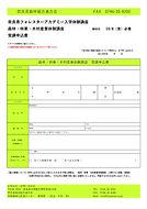 PowerPoint プレゼンテーション-2.jpg