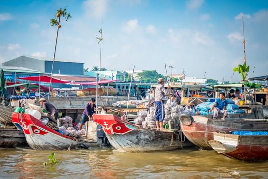 Vietnam #9