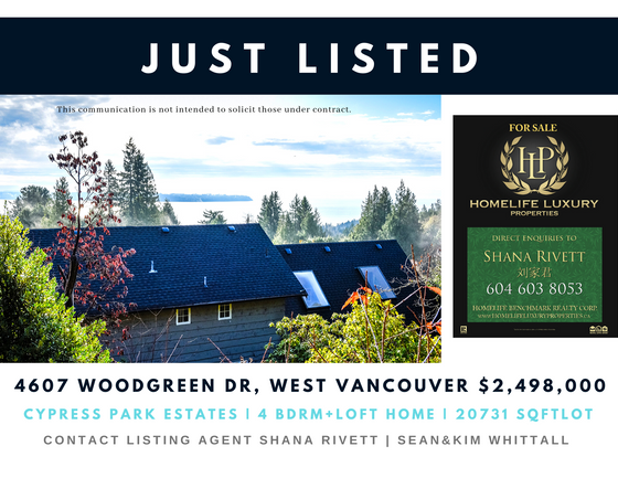 Just listed! 4607 Woodgreen Dr, West Vancouver