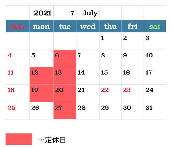 カレンダー7_edited.jpg