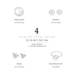 April spring list 🌿🐇_4 original silver