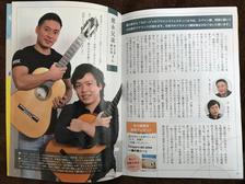 明治健康ファミリー 雑誌 2018年