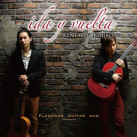 IDA Y VUELTA(2014)