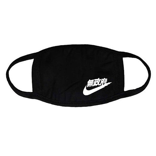 Japanese Swoosh Face Mask - Premium Quality