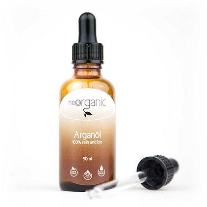 Bio Arganöl (Argania Spinosa Kernel Oil)