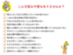 ライブラリートーク悩み.001.jpeg