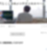 スクリーンショット 2019-09-06 07.48_edited.png