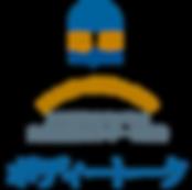 logo_mainのコピー.png