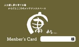 アートボード 2高画.jpg
