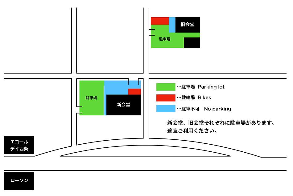スクリーンショット 2019-09-01 20.14.36.png