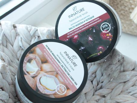 Innature Bodycare - скраб и крем для тела