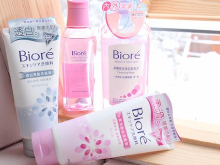 Biore skincare - доступная Япония