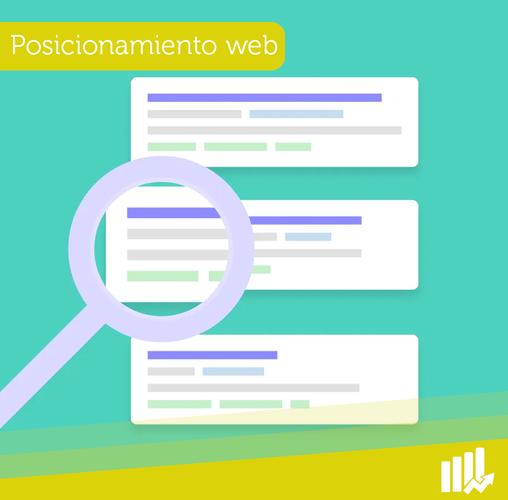 posicionamiento-web.png