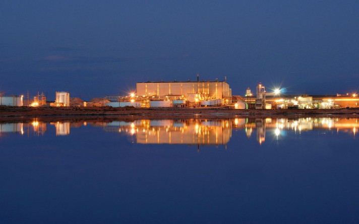 Energy Fuels começa a recuperação de elementos terras raras em Utah