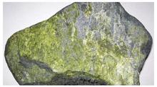 O hidróxido de ferro se forma mais facilmente em superfícies minerais do que se pensava anteriorment