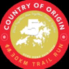COO-2020-logo.png