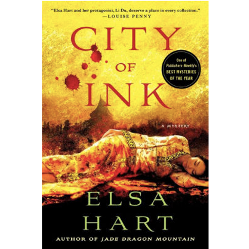 City of Ink by Elsa Hart (A Mystery #3)