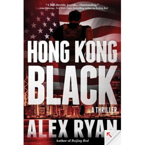 Hong Kong Black by Alex Ryan
