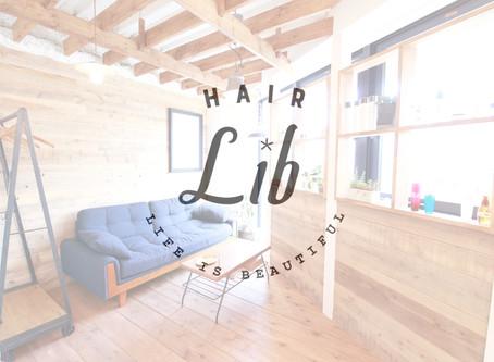 美容院 美容室 町田Lib 『オージュア新ラインでました!』