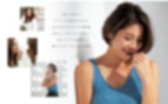 ORDEVE_Lady_pamphlet_teisei-2-1-1024x637