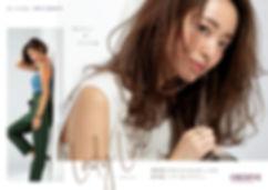 ORDEVE_Lady_pamphlet_teisei-1-1024x724.j