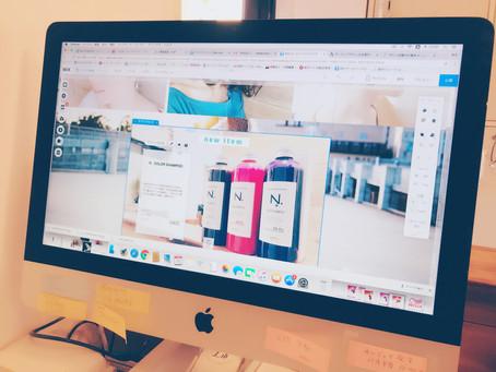 Lib 町田『ホームページデザインと更新の意味』