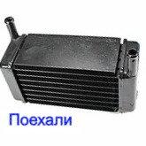 Радиатор отопителя (печки) Зил 130 картинка
