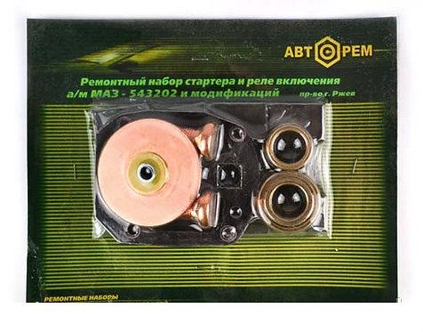 Ремкомплект стартера Маз СТ 25 картинка