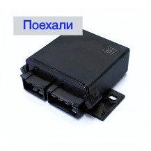 Реле поворотов Москвич РС 950Н картинка