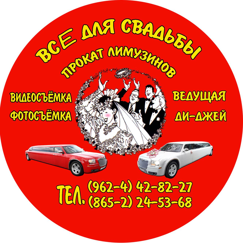 (c) Centr-limo.ru