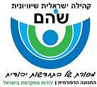 קהילה ישראלית שיוויונית שוהם