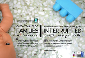 Palestinian. Families. Interrupted.