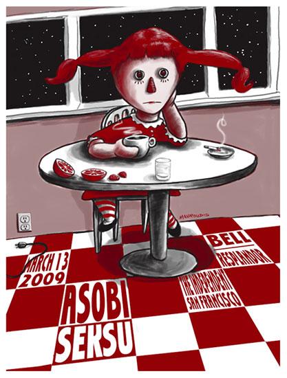 Asobi Seksu - Screen Print