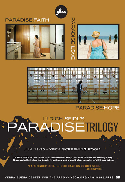 JuneFilms_PARADISE_LIGHTBOX_FINAL5.jpg