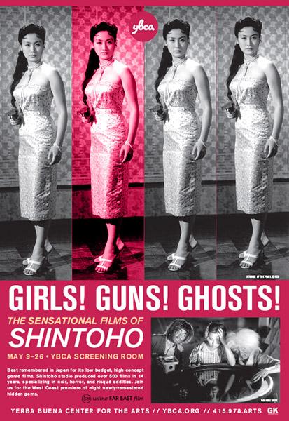MayFilms_GirlsGunsGhosts_LIGHTBOX_FINAL.jpg