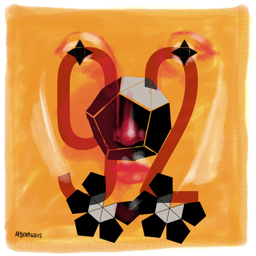 Keren Ann 101 - #92