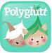 polyglutt.PNG
