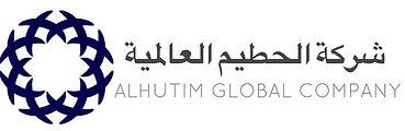 شركة الحطيم العالمية.JPG