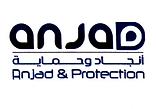 مؤسسة أنجاد وحماية للحراسات والخدمات الا