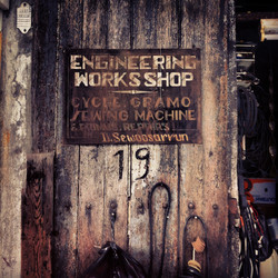 Engineering Workshop