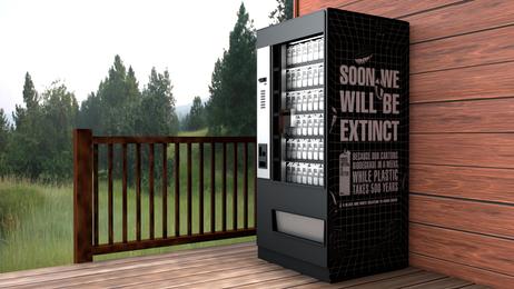 National Parks Vending Machine