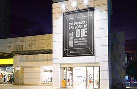 billboard-born-to-die.jpg